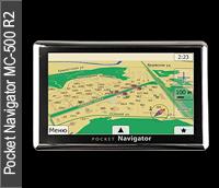 Navigator pn 500 прошивка